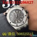 爱彼ap男表皇家橡树表带自动机械表15703手表 ...