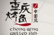 新加坡重庆烤鱼