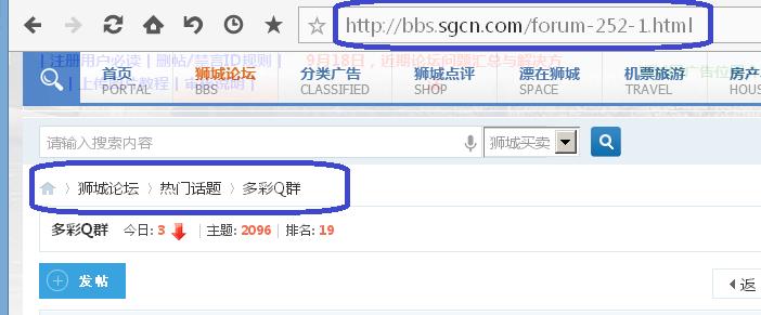 公告: 帖子里包含有【微信群、QQ群】的请发布在多彩Q群版块