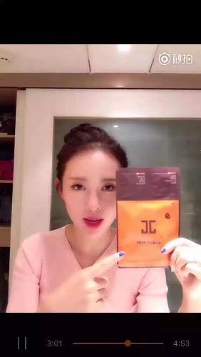 韩国jayjun水光面膜