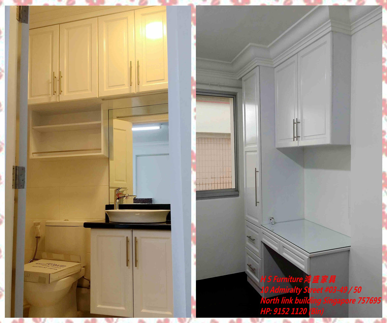 家政间柜体设计方案