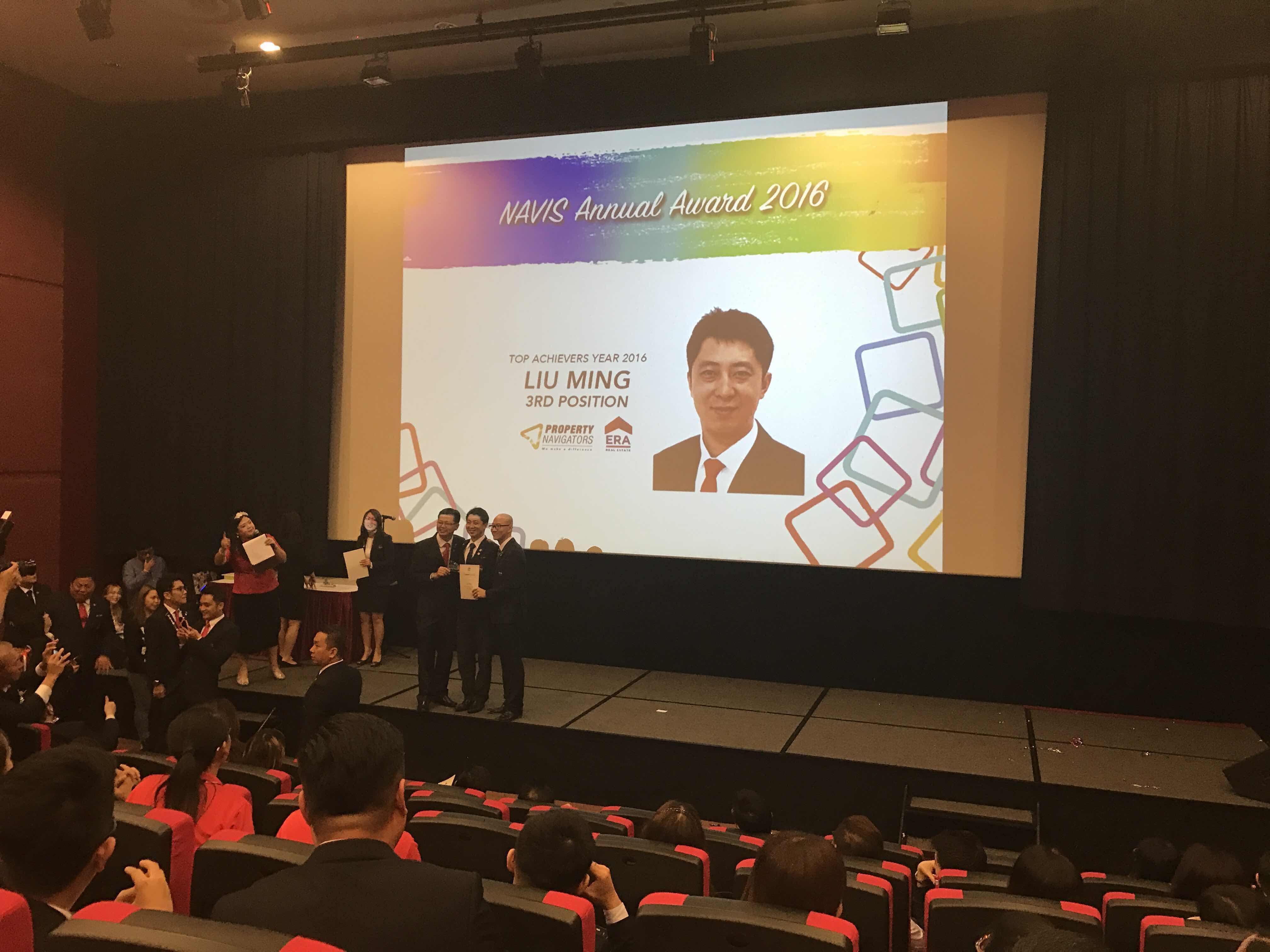 新加坡最大房产ERA代理,Interlace,花柏山公园, 先住后付款