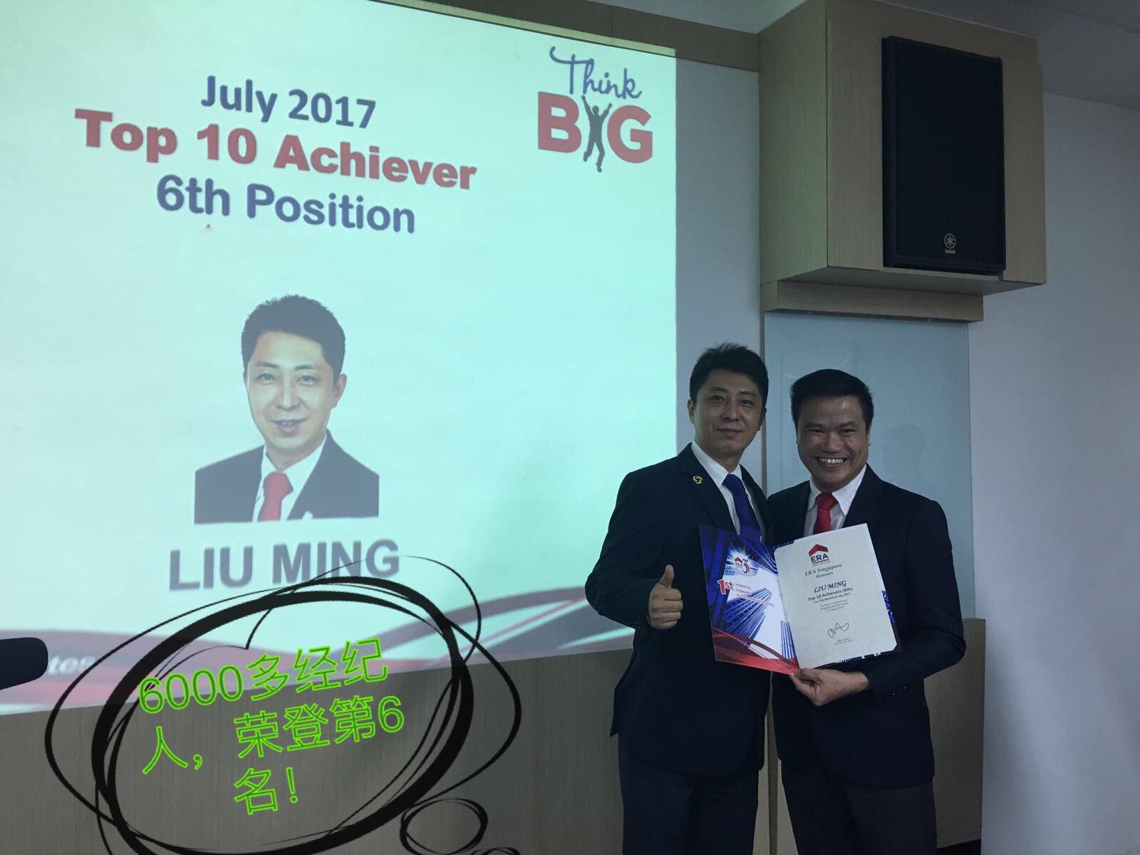 新加坡最大房产ERA代理, GEM Residences, 大巴窑7年首个
