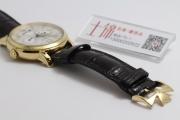 高价回收二手欧米茄手表    24小时回收百达翡丽名表