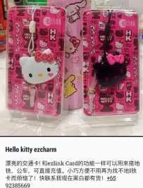 Hello kitty ezcharm/ezlink card交通卡