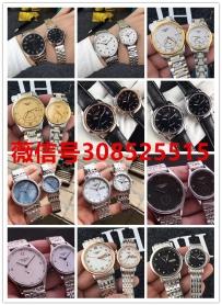 顶级表行 出售各大名牌手表 V欣 308525515