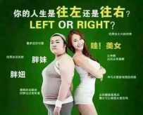绿色养生减肥塑型,一次瘦腰2~10公分