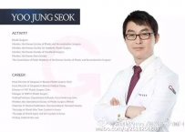 韩国整形明星院长坐诊 新加坡 Gk medical~快来跟Anne预约免费看诊了~微信:327441088