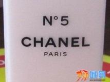香奈儿化妆品--CHANEL