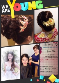 专业化妆造型师  Make up & Hairdo Artist
