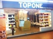宏茂桥 大牌532 TOPONE造型 店庆优惠