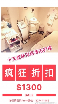 新加坡正规整形医院皮肤护理特价!!!