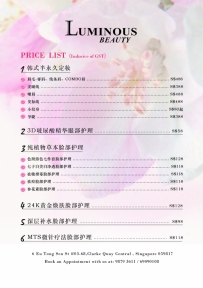 Luminous Beauty - 韩式半永久定妆 + 纯草本植物护肤