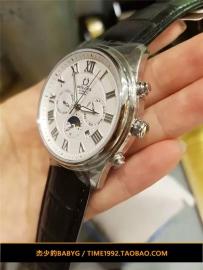 2手铁达时机械手表
