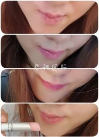 变色唇膏 - 韩国天然有机艾多美 - 玫瑰变色唇膏