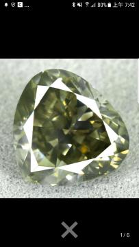 2.62 克拉闪亮灰黄色彩钻