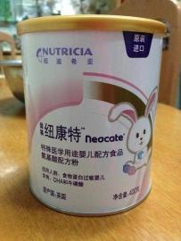 求购氨基酸奶粉