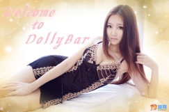DollyBar女性性感魅力睡衣专卖店