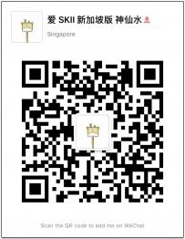 新加坡机场代购SKII神仙水,8.5折