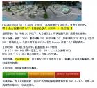 新加坡老牌驾校招聘客服文职一名  WP  综合收入1800++ 提供住宿 ...