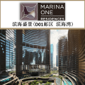 D01-MARINA ONE