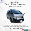 商务车 货车 | 卡车 | 巴士