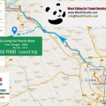 chengdu dujiangyan panda volunteer program