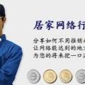 我的私人网站 www.kim-sun.net