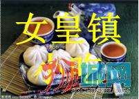 093012pvh3p7c38dgzszml.png.thumb_副本.png