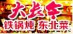 QQ截图20121015204551.jpg