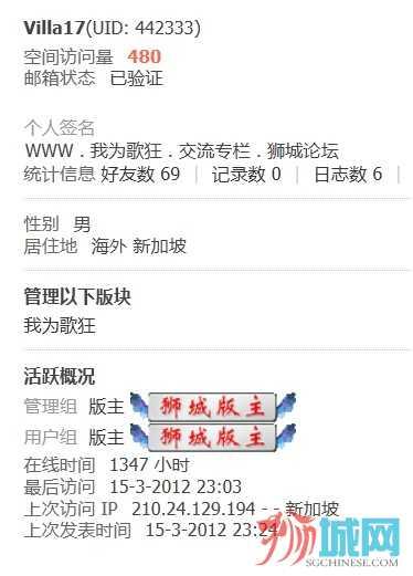 QQ截图20121103132048.jpg