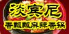 麻辣香锅1.jpg
