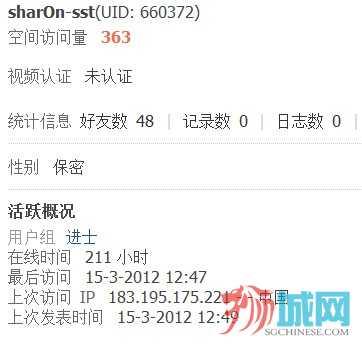 QQ截图20130119223413.jpg