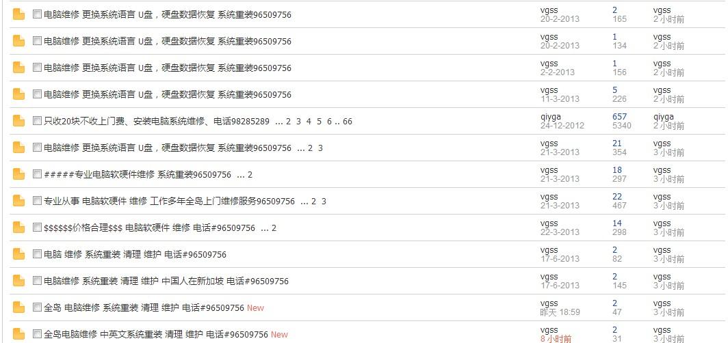 QQ截图20130723210811.jpg
