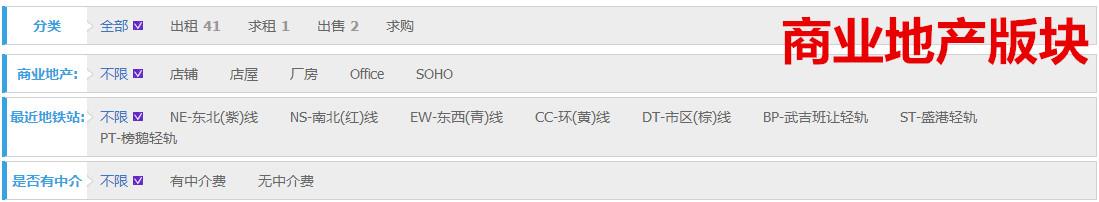 商业地产_副本.jpg