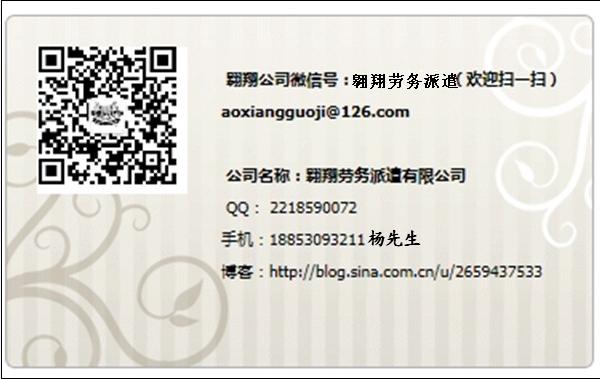 杨先生微信信号.jpg