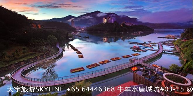 台湾416.png