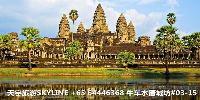 柬埔寨2.png