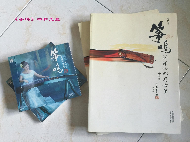 书和光盘1.jpg