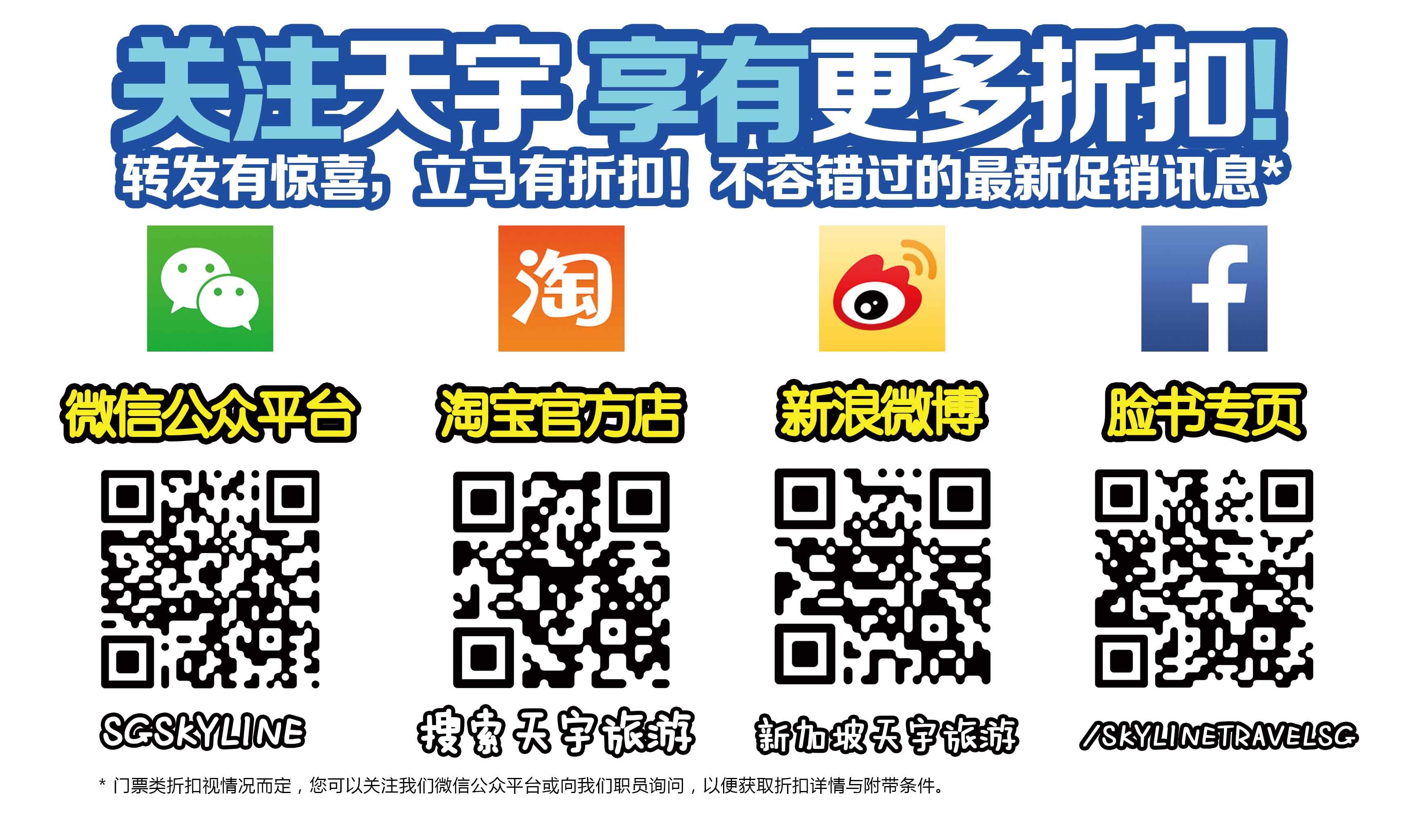 广告 社交平台二维码全集.jpg