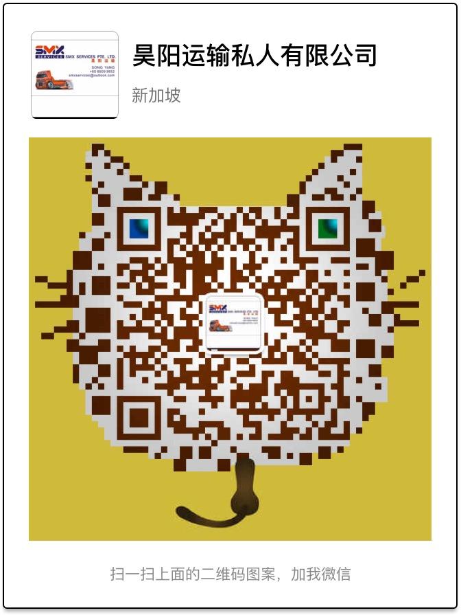 扫描二维码直接跟昊阳客服预定运输服务
