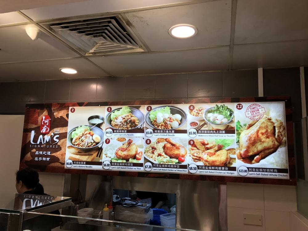 广告设计 灯箱制作 安装 美食摄影 传单 名片 布条