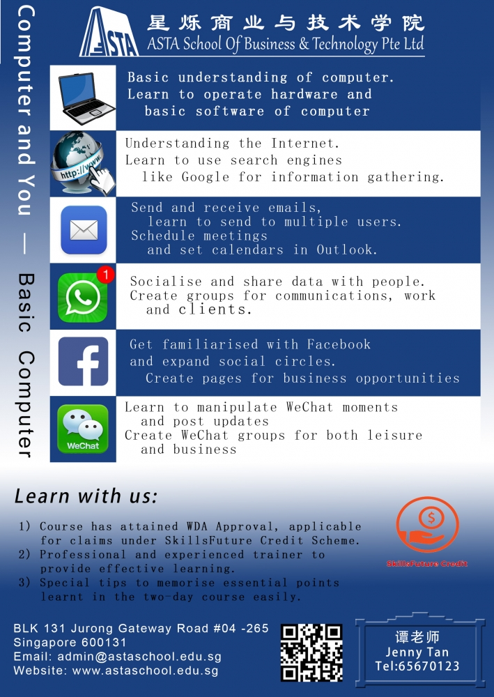 Computer Brochers——english.jpg