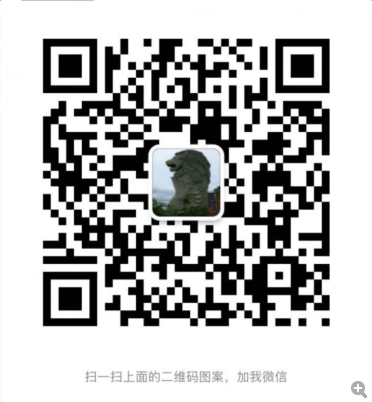 QQ图片20170621171232.png