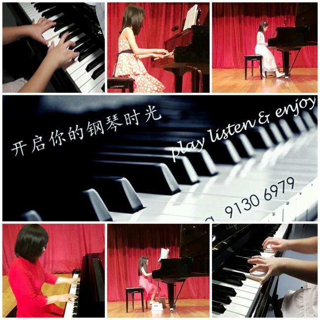 钢琴时光精彩瞬间