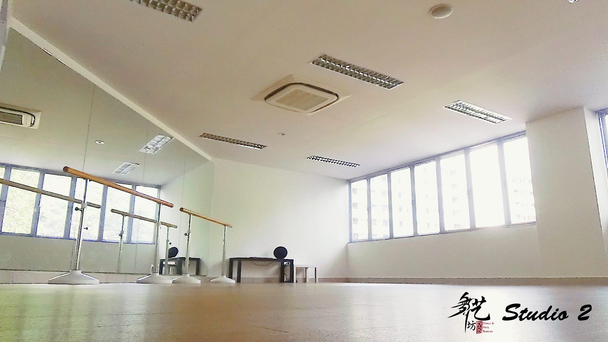 舞艺坊排练室.jpg