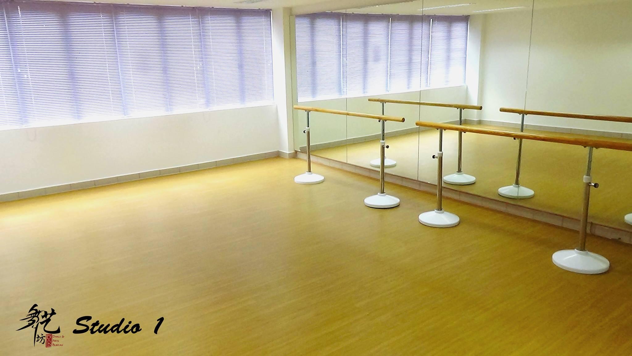 舞艺坊排练室2.jpg