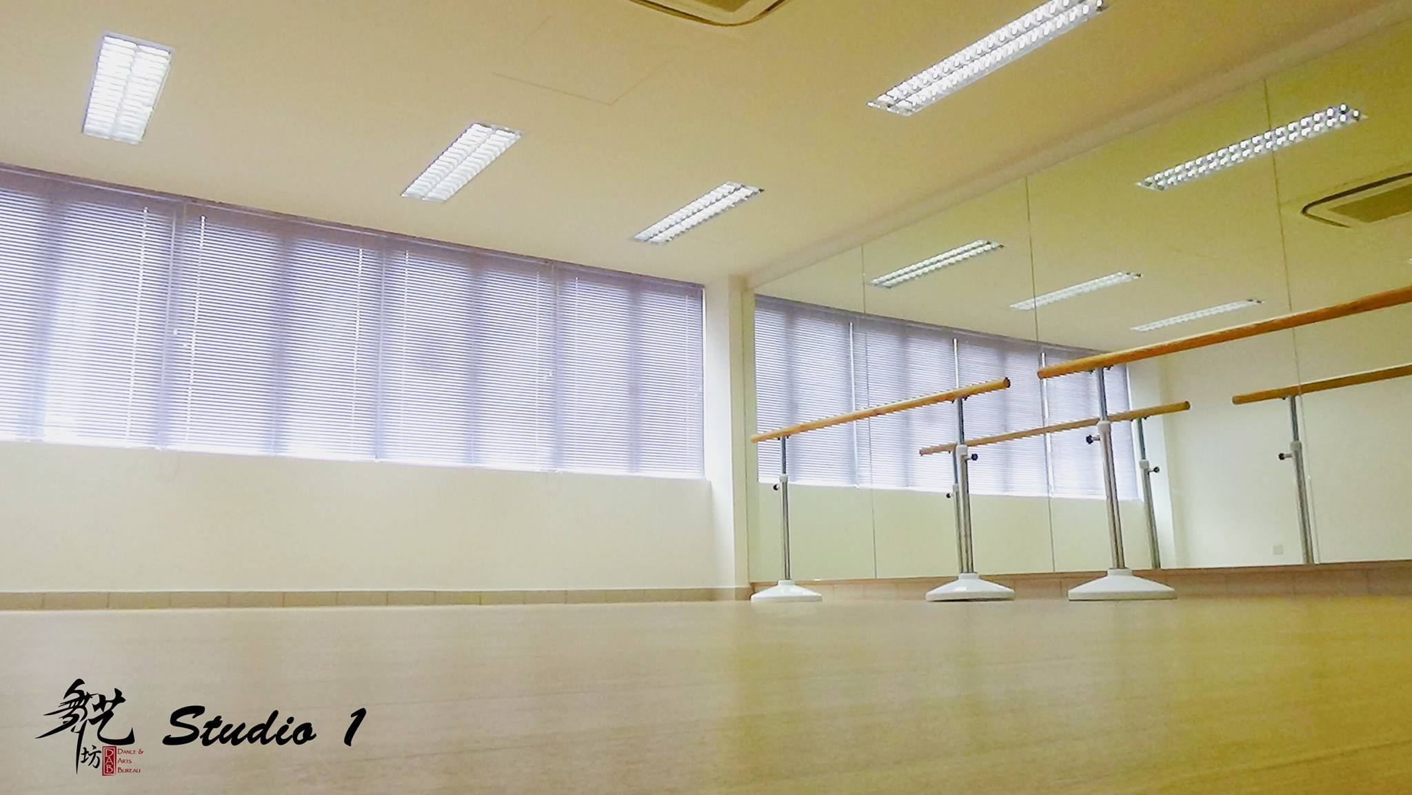 舞艺坊排练室1.jpg