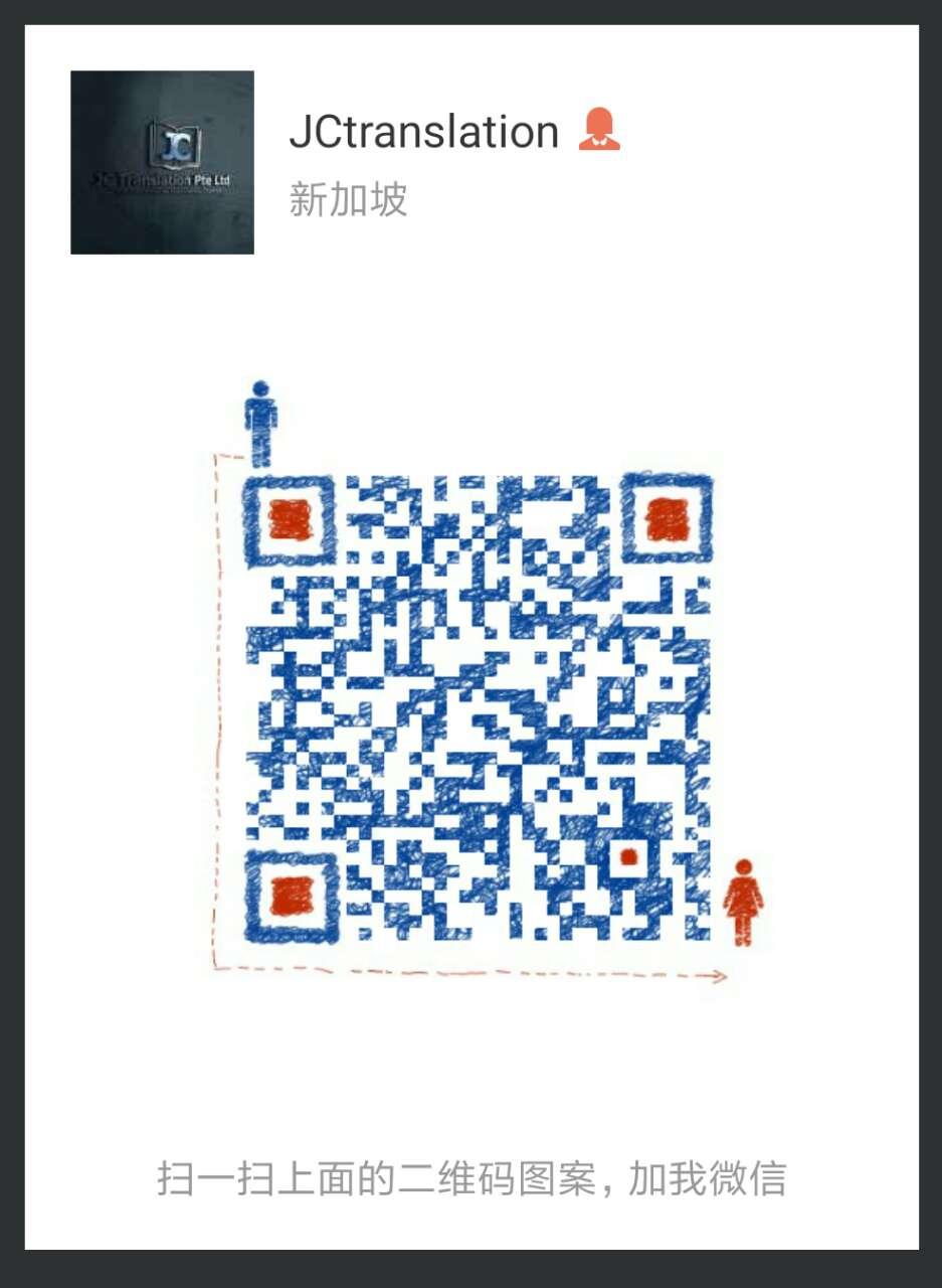 公司微信二维码.jpg