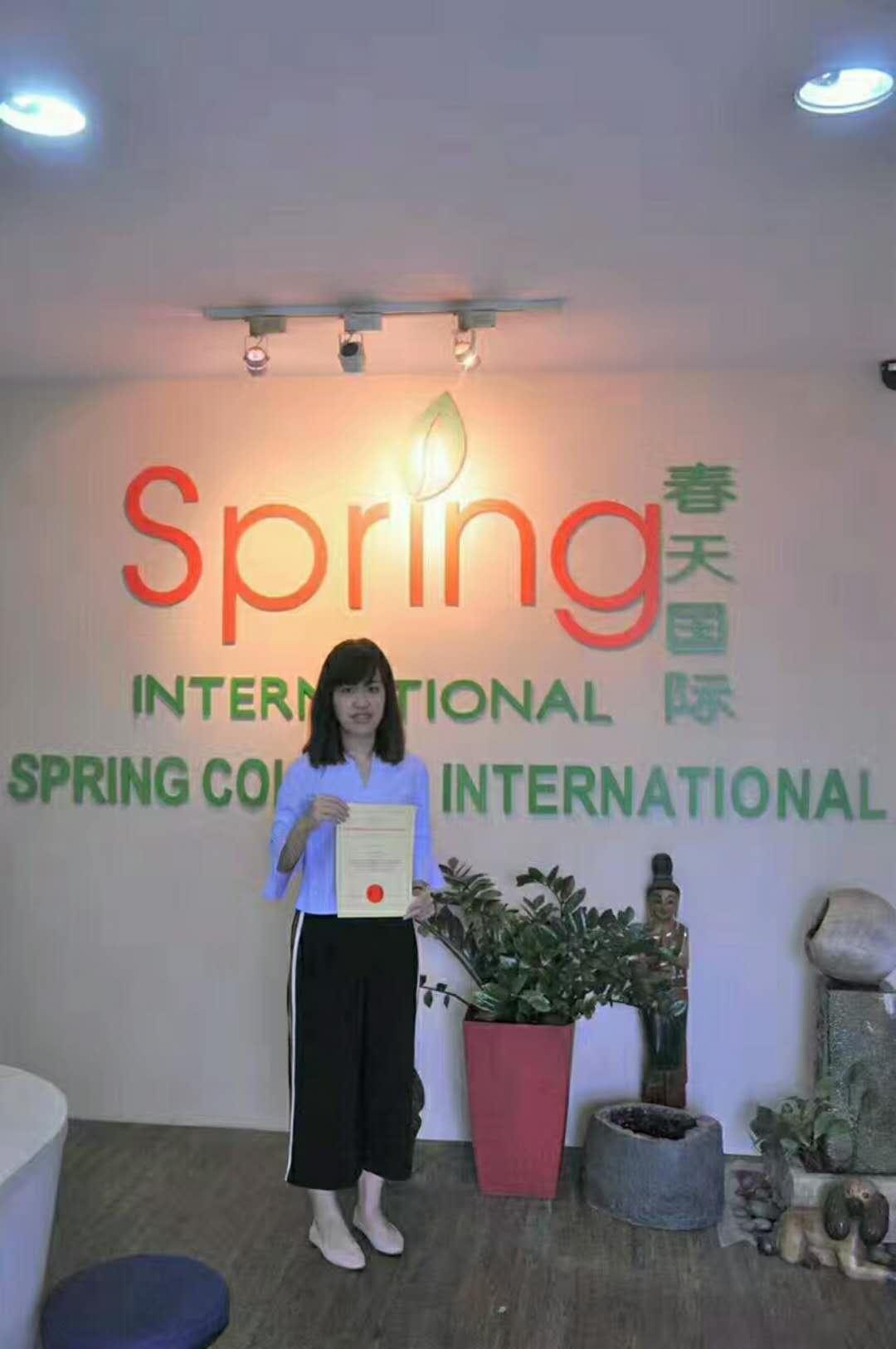 WeChat Image_20171113183428.jpg